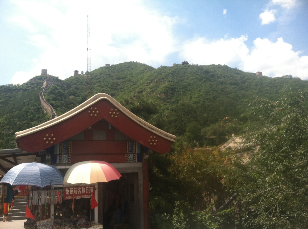 Food court before climbing the stairs to the top of the Great Wall of China.