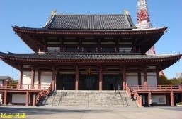 Zojoji Buddhist temple. Shiba neighborhood in Minato, Tokyo, Japan