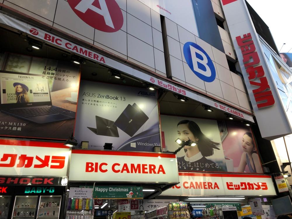 BicCamera Storefront.jpg