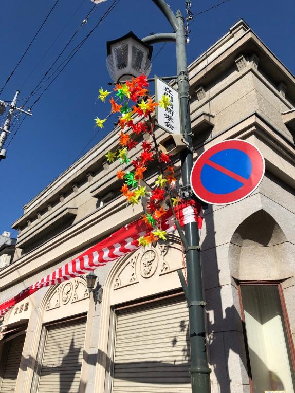 Kawagoe Street Corner.jpg