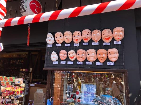 Mask Booth.jpg